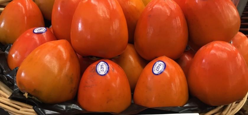 Hichiya persimmons